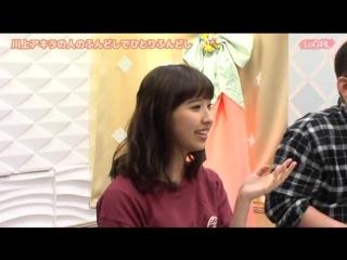 Shiori & 3B junior (Tomoko Hazuki & Yuzuki Ichikawa) - Kwkm LOGIRL #82 [2017.03.20]