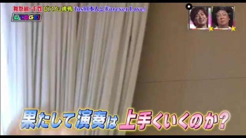 Kis-My-Ft2の千賀健永がXJAPANのTOSHIとコラボ!Part1_2