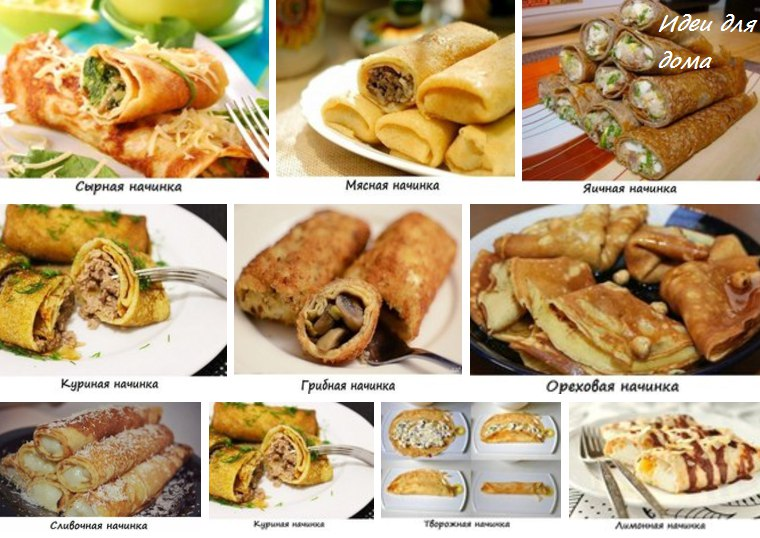 11 самых аппетитных начинок для блинчиков.