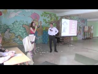 Школьная сценка English teacher