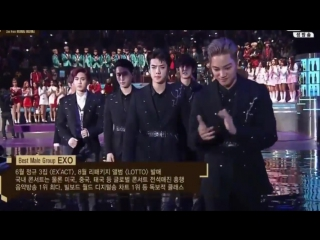 161202 EXO win Best Male Group Award @ MAMA 2016 in HongKong