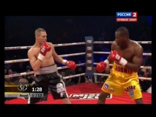 Адонис Стивенсон - Дмитрий Сухотский . Комментирует Григорий Стангрит и Борис Скрибко