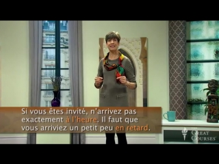 Tgc 2840 Lect17 Learningfrench