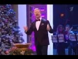 Новогоднее приветствие Валдиса Пельша в программе Угадай мелодию