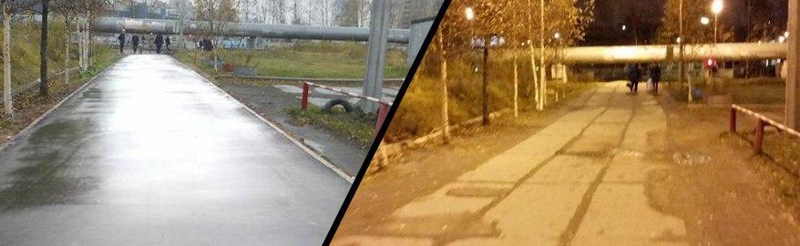 Глупости российских чиновников: дороги ремонтировали «фотошопом»