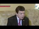 В Донецке прошла пресс-конференция народного артиста ДНР Иосифа Кобзона