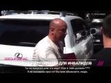Москвич устроил скандал в Хорватии, где уронили его Lexus при эвакуации