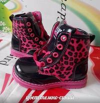 940eef00e Детская одежда и обувь! Украина! Дешево! | ВКонтакте
