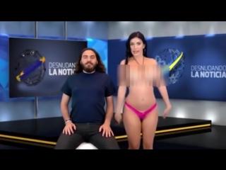 Бразильская телеведущая разделась догола в прямом эфире