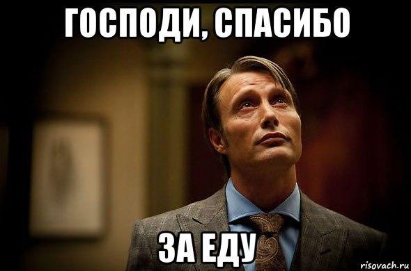 https://pp.vk.me/c638829/v638829820/f2d7/FivY-x0YO8I.jpg