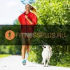 FITNESS+ Управляй своим здоровьем!
