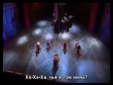 Король-Солнце Кто виноват(Le Roi Soleil - А qui la faute)rus sub