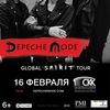 DEPECHE MODE | 16.02.18 | Петербургский СКК