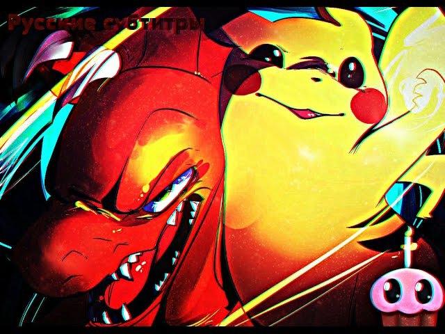 JMB Pikachu vs Agumon Русские субтитры