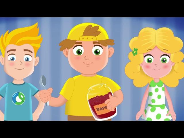 Мультфильм про спорт - Спортания - Здоровый образ жизни (1 серия). Обучающие мультфильмы для детей