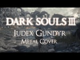 Metal Souls III - Iudex Gundyr Cover Dark Souls III OST