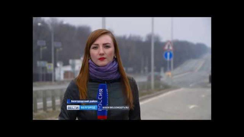 ГТРК Белгород Взрывы от детонирующих снарядов под Харьковом услышали жители р