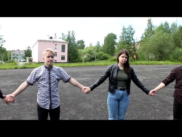 Пародия на клип Непохожие 11 А