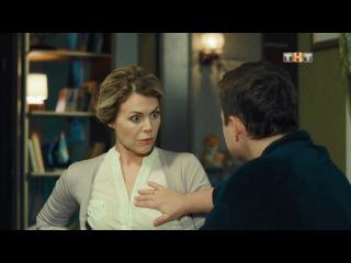 САШАТАНЯ, 3 сезон, 33 серия (16.08.2017)