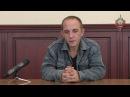 В ЛНР задержан диверсант, планировавший теракт в Луганске