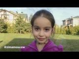 Ксения Бородина и Курбан Омаров организовали чемпионат посёлка по футболу для детей