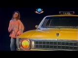 Vanessa Paradis-Joe Le Taxi France (Extended )