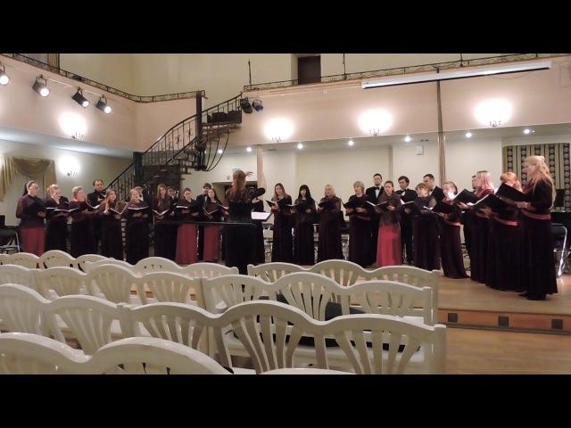 Владимирский камерный хор - Ов арек, сарер джан , Край любимый