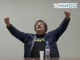 Дмитрий Быков о творчестве Владимира Маяковского