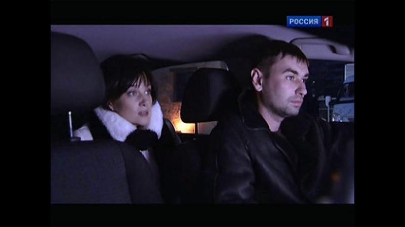 Ефросинья. Продолжение / Серия 238 / Видео / Russia.tv