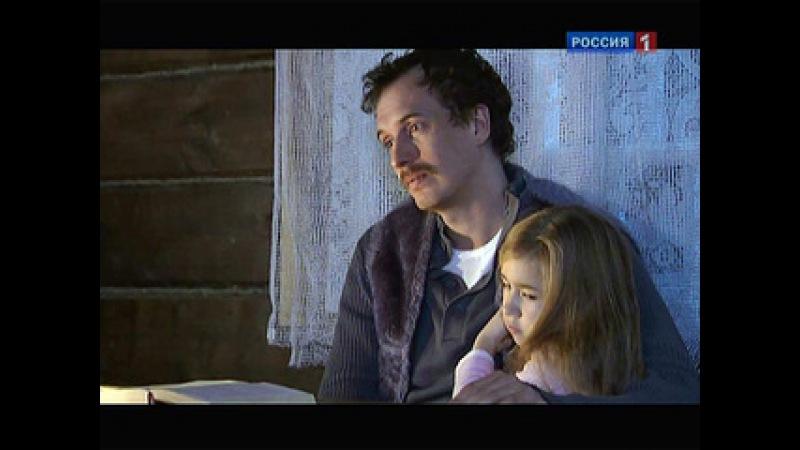 Ефросинья. Продолжение / Серия 248 / Видео / Russia.tv