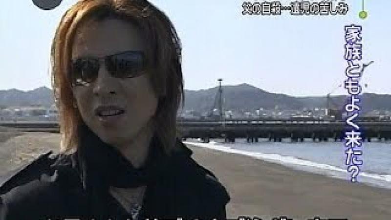 YOSHIKI(XJAPAN)がニュースで父親の自殺について語った!part 1/2