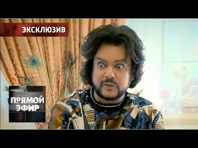 Киркоров: Исповедь о потерянных детях.