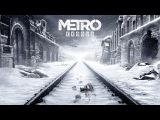 Metro Exodus - E3 2017 Announce Gameplay Trailer UK