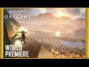 Assassin's Creed Origins: E3 2017 Official World Premiere Gameplay Trailer [4K] | Ubisoft [NA]