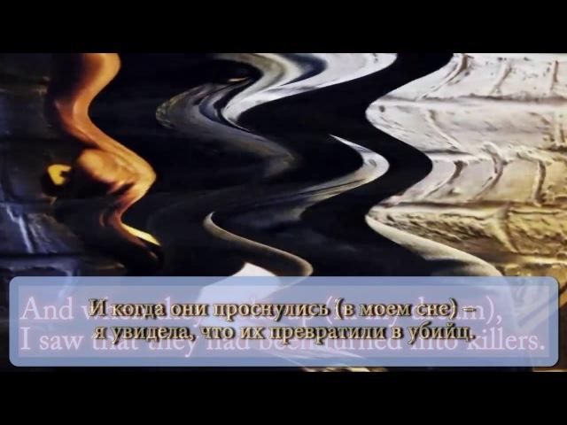 Дух Безумия Освобожден на Планету Земля - СЕРИЙНЫЕ УБИЙЦЫ создаются!