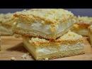 Дрожжевой ПИРОГ с Творогом и Крошкой   Воздушный и Сочный Yeast pie with cottage cheese and crumb