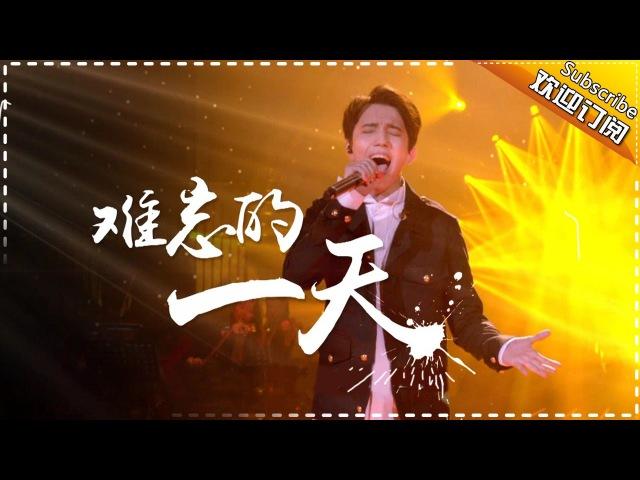 迪玛希双语演绎原创《难忘的一天》 -《歌手2017》第10期 单曲The Singer【我是歌手234