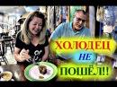 (1118) МОСКВА 10. ХОЛОДЕЦ, СВЕТА ЯКОВЛЕВА И ПИСЬМА С ВОЙНЫ Natalya Falcone