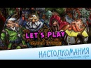Let's Play: Чёрный Кристалл - игра для настоящих дворфов