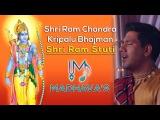 Sri Ram Chandra Kripalu Bhajman Madhavas Rock Band Jai Radha Madhav