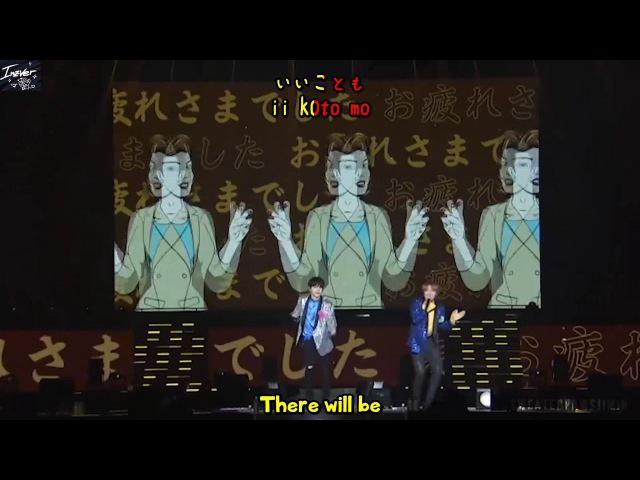 [ENG SUB] SOPE-ME - Otsukare Song