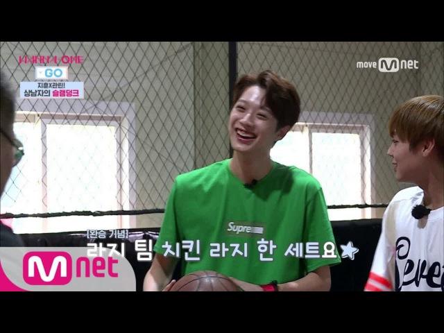Wanna One Go [2화] '라지팀 vs 방송국 놈들' 불꽃튀는(?) 농구 대결 170810 EP.2