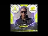 Lx24 Зеркала Alex Shik &amp Ivan Star Radio Edit