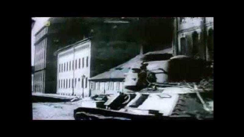 Honor Miasta - Historia Powstania Warszawskiego