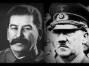 После каких стран Сталин пошел на сделку с Гитлером в 1939