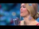 Вера Брежнева, Валерий и Константин Меладзе - Чито Гврито Live 01.01.2017