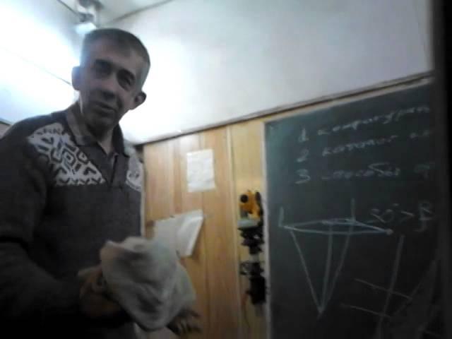 Освоение электронного тахеометра. Часть 2