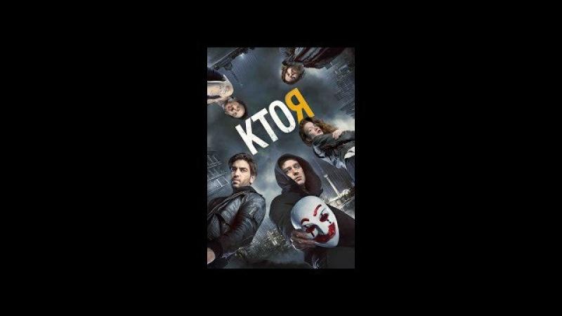 боевики новинки кино смотреть онлайн лучшие зарубежные фильмы трилер драма пр » Freewka.com - Смотреть онлайн в хорощем качестве