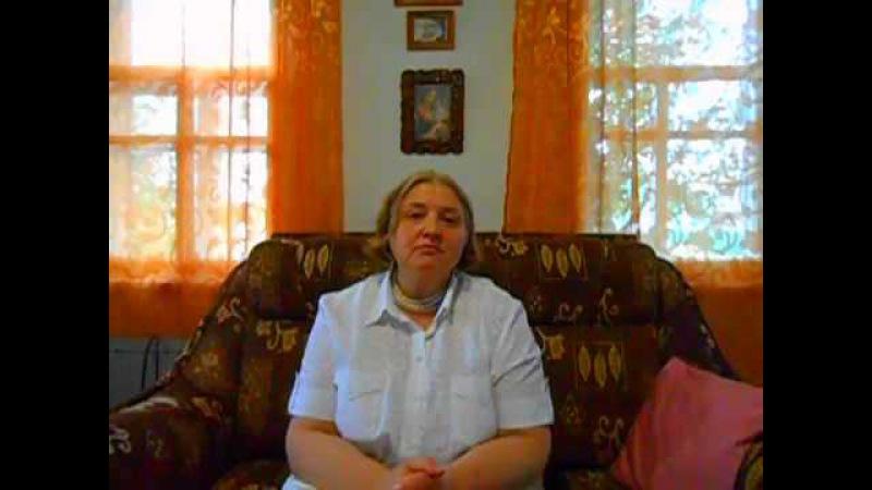 Орлова Ольга Львовна - О себе.