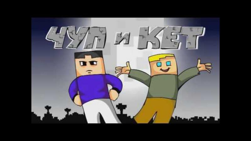 Minecraft Мультики 5 ночей с Фредди 3 Анимация на русском языке! 1